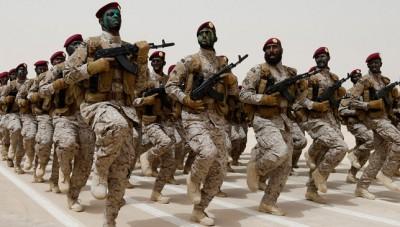 34 Nation Military Alliance