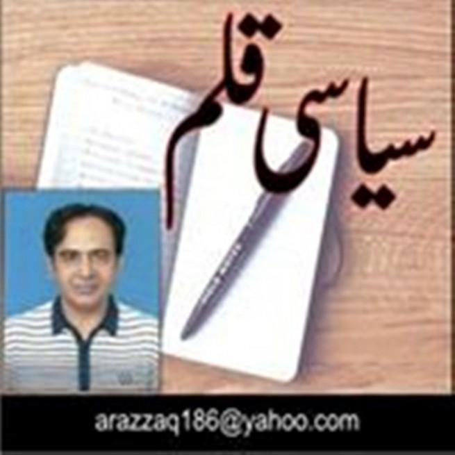 Abdul-Razzaq