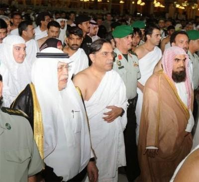 Asif Zardari In Madina