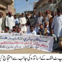 Badin Teachers Protest