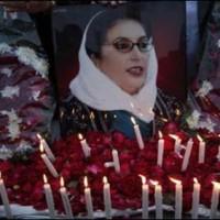 Benazir Bhutto Anniversary