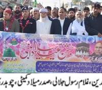 Bhimber Eid Milad un Nabi Jaloos
