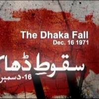 Dhaka-Fall