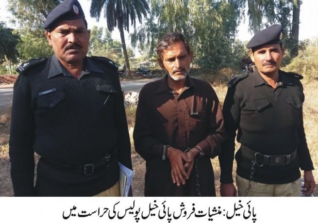 Drug Dealers Arrested