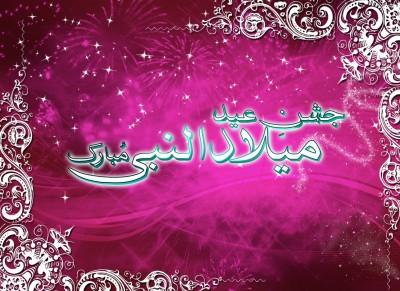Eid-Milad-un-NabI