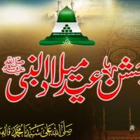 Eid-e-Milad un Nabi