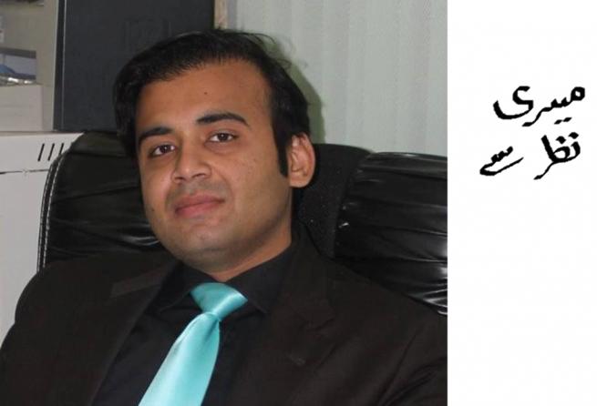 Fahad Rashid