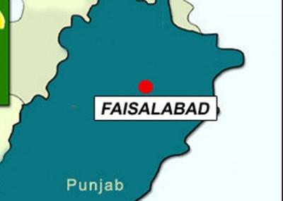 Faisalabd