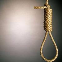 Hanging Kohat 4 terrorists