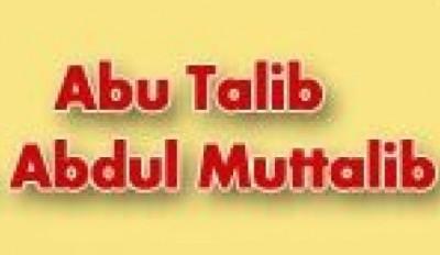 Hazrat Abdul Muttalib