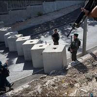 Israeli Blockade