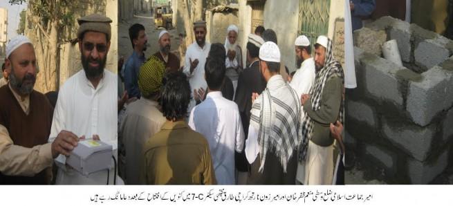 Jamat e Islami Inaugurated a Well