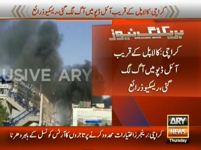 Karachi Oil Depot Fire– Breaking News – Geo