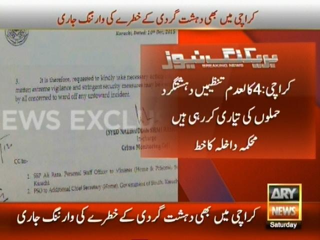 Karachi Terrorist Attack– Breaking News – Geo