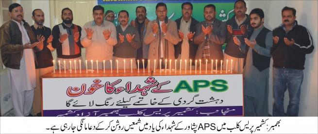 Kashmir Press Club, Bhimber,Candles