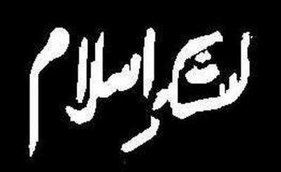 Lashkar Islam