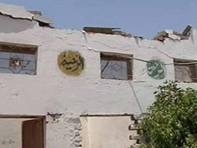 Madrassa Roof Collapse
