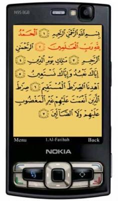 Mobile QURAN Player