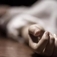 Multan Husband Wife Trap Kill,
