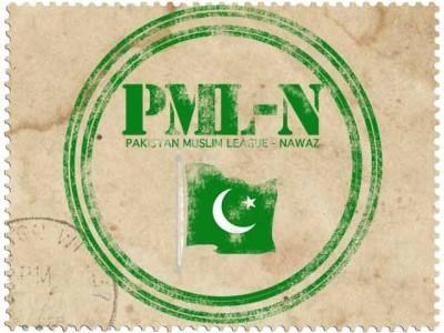 Muslim League (N)