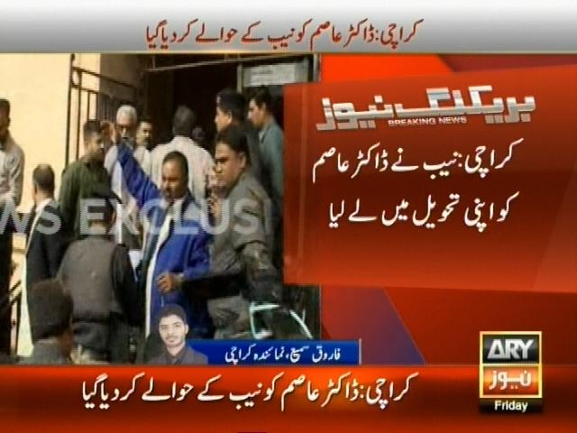 NAB Doctor, Asim Case – Breaking News – Geo