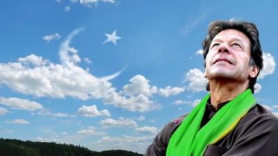 Naml College Imran Khan