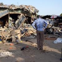 Nigeria Suicide Bomb Attack