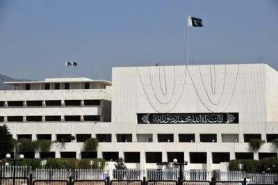 Pakistani Parliament