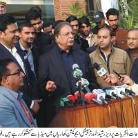 Pervaiz Rashid Media Conversation