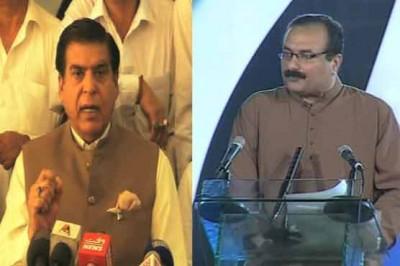 Pervez Ashraf and Rana Mashhood
