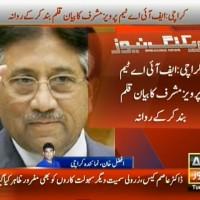 Pervez Musharraf Statement– Breaking News – Geo