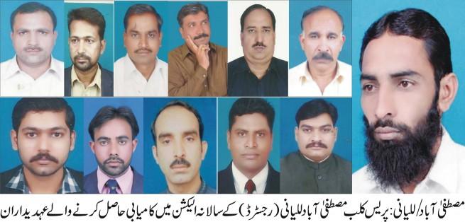 Press Club Elections,Mustafa Abad