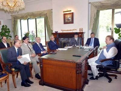 Prime Minister Summit Meetings
