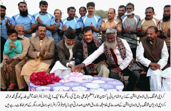 Quaid e Azam Anniversary