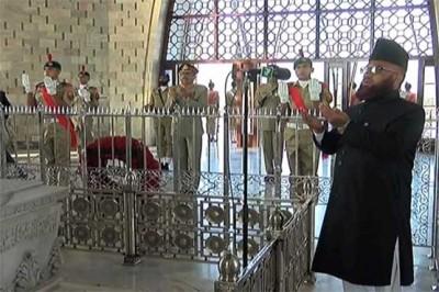 Quaid-e-Azam,Birthday Celebrate