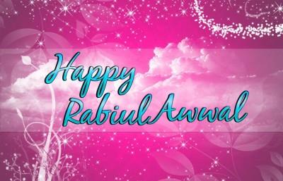Rabiul Awwal