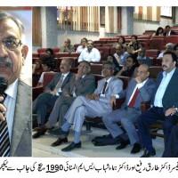 SMC Alumni Karachi Medical University