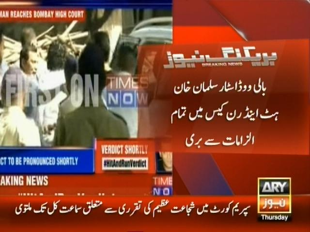 Salman Khan – Breaking News – Geo
