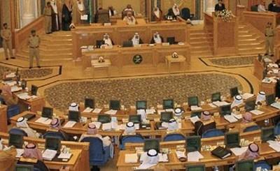 Saudi Parliament