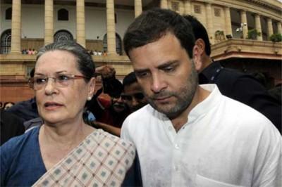 Sonia Gandhi and Rahul Gandhi