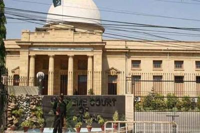 Supreme Court Karachi Registry