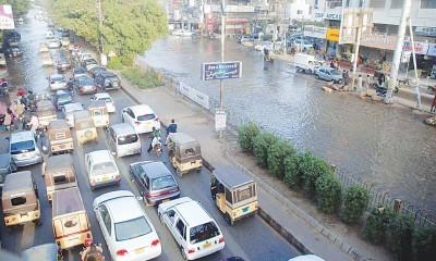 University Road in Karachi