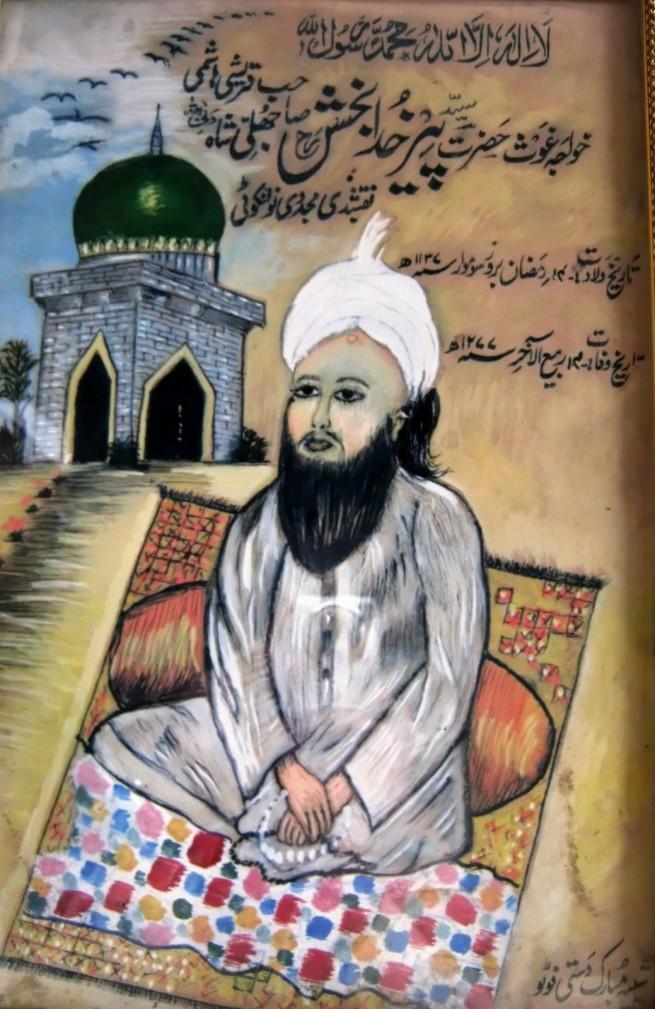 Miyan Khuda Bakhsh Jhulli Shah sahib r.a