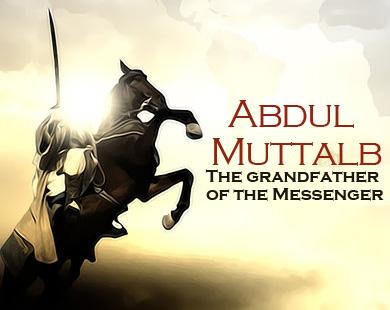 Abdul Muttalib