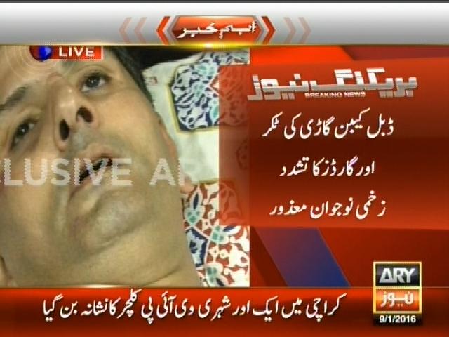 Aftab Ghanji– Breaking News – Geo