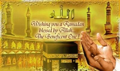 Allah Pray