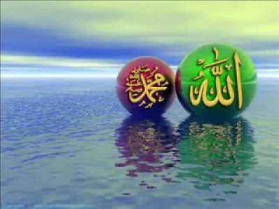 Allah and Rasool