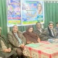Anjum Romani Pakistan