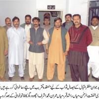 Anti Norcotics Force Faisalabad