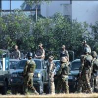 Bachakhan University Attack Arrest